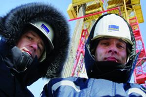 Ryska gasarbetare