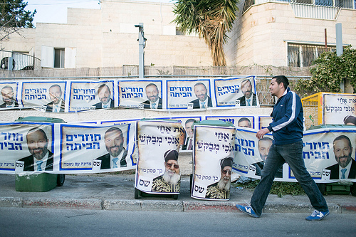 Who is who in Israeli politics?